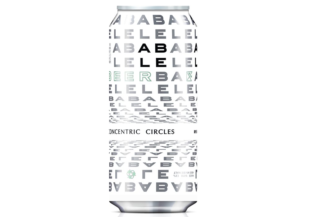 Able Seedhouse & Brewery's Concentric Circles // Photo courtesy Able Seedhouse & Brewery