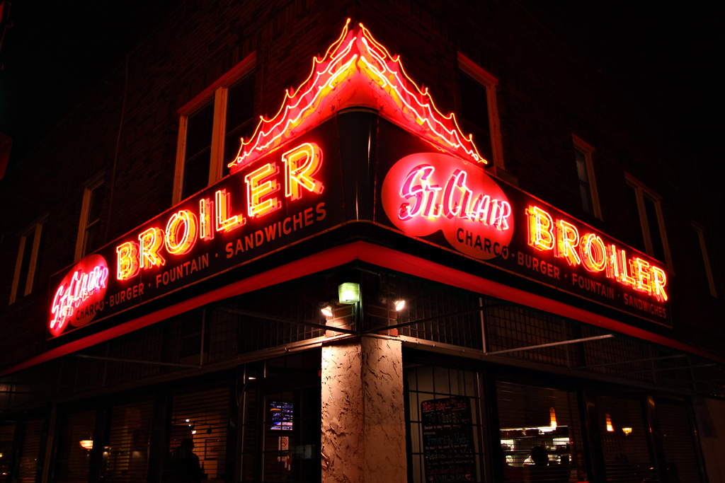 St. Clair Broiler // Photo by Jerry Huddleston, Flickr